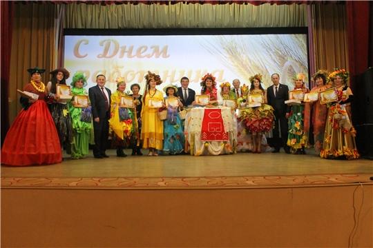 Районный конкурс костюма «Осенняя фантазия»