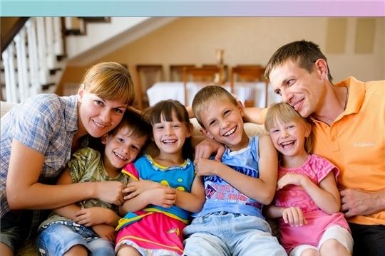 В октябре израсходовано более 47 млн рублей на финансовую поддержку многодетных семей