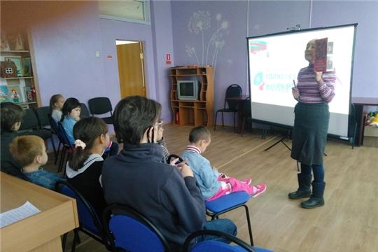 Детский отдел межпоселенческой библиотеки о гражданине Минине и князе Пожарском