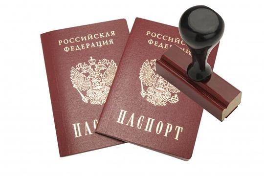 Прокуратура Козловского района направила в суд уголовное дело по факту фиктивной регистрации гражданина Российской Федерации по месту жительства в жилом помещении в Российской Федерации