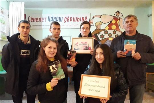 Литературно- исторический вечер «Россия объединяет» в Аттиковском сельском поселении