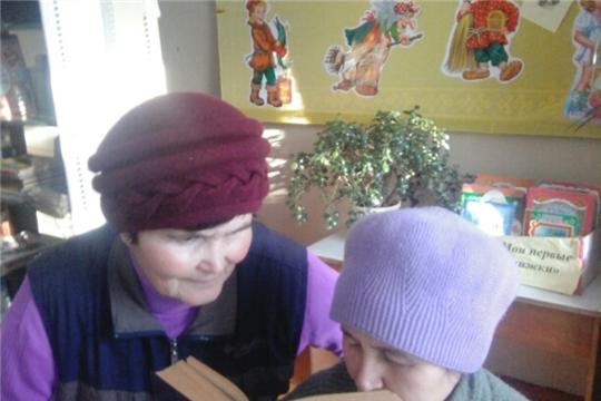 О Дне народного единства в Старо – Тюрлеминской сельской библиотеке