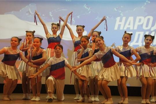 В Козловском районе отметили День народного единства