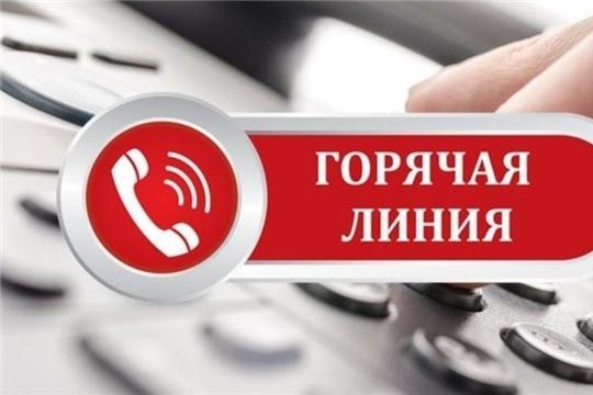 В прокуратуре Козловского района действует «горячая линия»  по вопросам соблюдения трудового законодательства,  в том числе в сфере оплаты труда