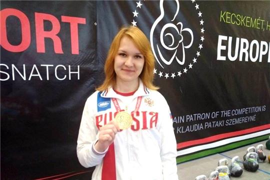 Анастасия Александрова примет участие в чемпионате мира по гиревому спорту
