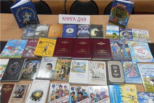 Книжные новинки в Еметкинской сельской библиотеки.