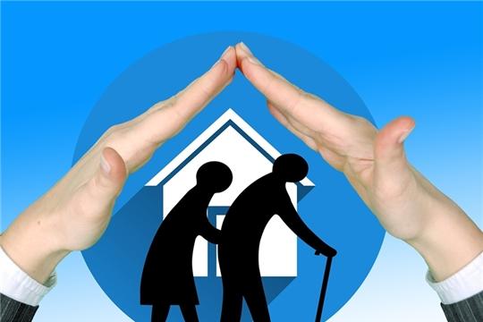 Меры социальной поддержки граждан старшего поколения