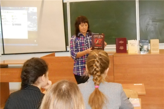 Межпоселенческая библиотека с часом поэзии о М. Сеспеле
