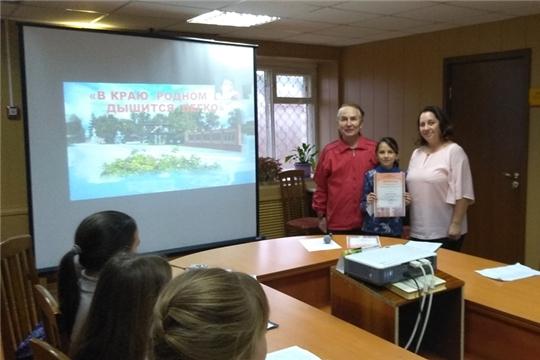 Награждение призеров литературного конкурса в межпоселенческой библиотеке