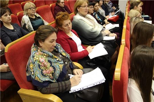 Козловский район принимает участие в заседании Круглого стола по вопросам внедрения и применения федеральных стандартов бухучета