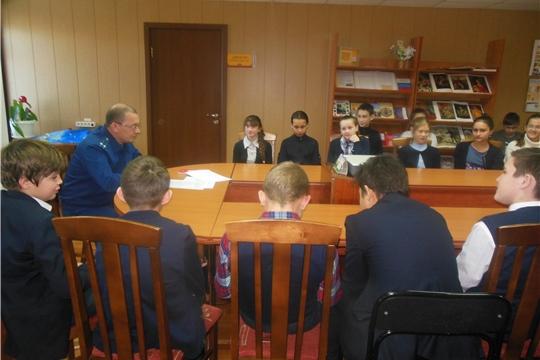 Встреча молодежи и представителя прокуратуры в межпоселенческой библиотеке