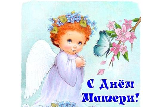 День матери- самый светлый праздник
