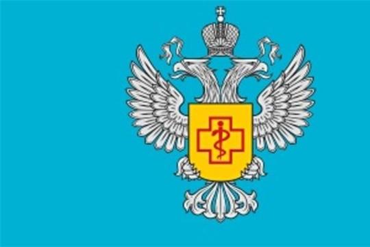 Филиал ФБУЗ «Центр гигиены и эпидемиологии в Чувашской Республике