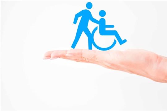 Социальная поддержка людей с ограниченными возможностями