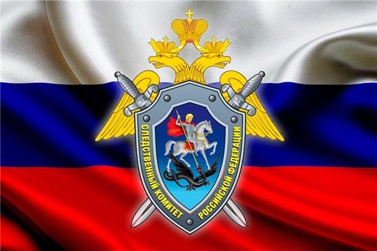 О результатах работы, проводимой следователями следственного управления Следственного комитета РФ по Чувашской Республике, по противодействию коррупции