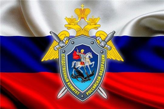 """О работе приемной СУ СКР по Чувашии """"ВКонтакте"""""""