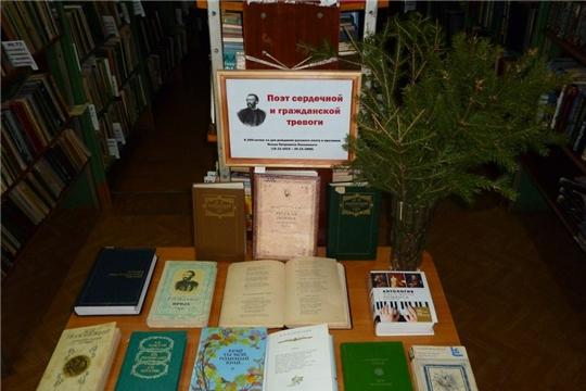 Поговорим о Якове Петровиче Полонском в межпоселенческой библиотеке.