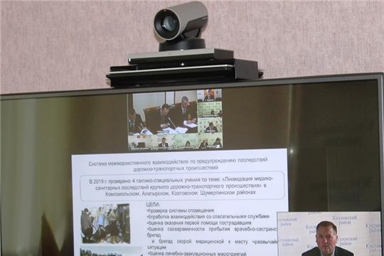 Глава администрации Козловского района в режиме ВКС принял участие в заседании Правительственной комиссии по обеспечению безопасности дорожного движения