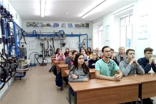 Учащиеся Козловского района – в Чувашской ГСХА