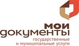 МФЦ Красноармейского района