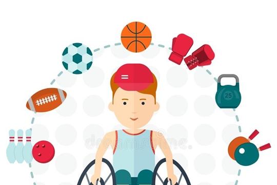 Адаптивный спорт - спорт безграничных возможностей!