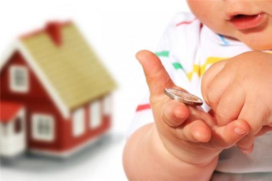С начала года за пособием на первого ребенка обратились 42 семьи