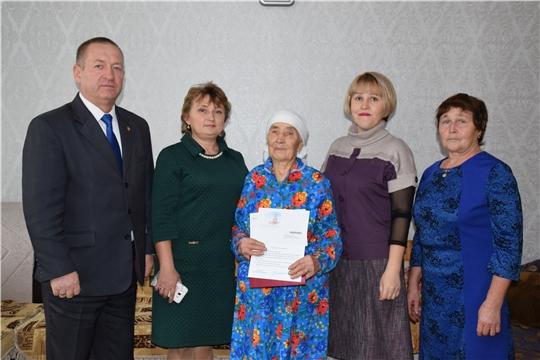 90-летний юбилей отметила труженица тыла, ветеран труда Зоя Ивановна Сарина