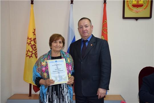 В Красночетайском районе прошло торжественное мероприятие, посвященное Международному дню пожилых людей