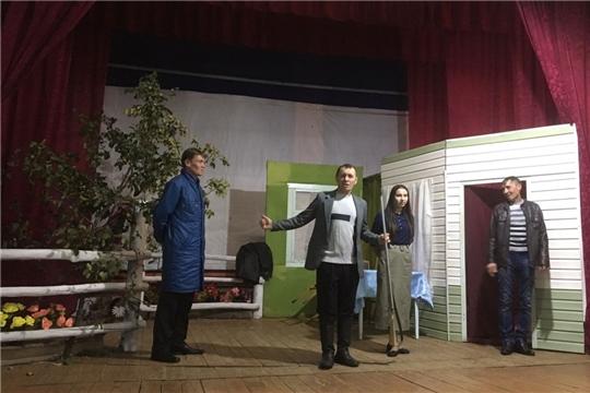 Фестиваль самодеятельного театрального творчества «Асамлă чаршав» вновь раскрыл свой занавес перед зрителями