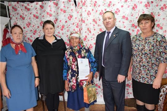 Руководство Красночетайского района продолжает поздравлять с юбилейными днями рождения ветеранов - долгожителей