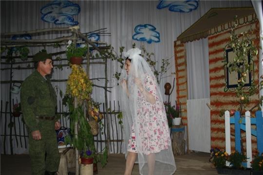 В Питеркинском сельском Доме культуры состоялась премьера драмы «Юнланнă пĕркенчĕк»