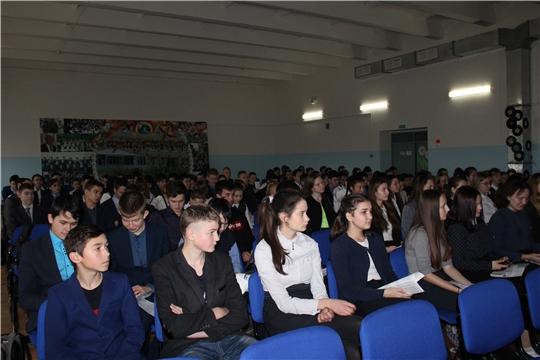 Состоялась встреча учащихся выпускных классов с представителями ведущих высших учебных заведений республики