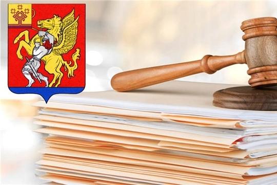 Минюстом Чувашии проведен анализ муниципальных актов, принятых органами местного самоуправления Красночетайского района
