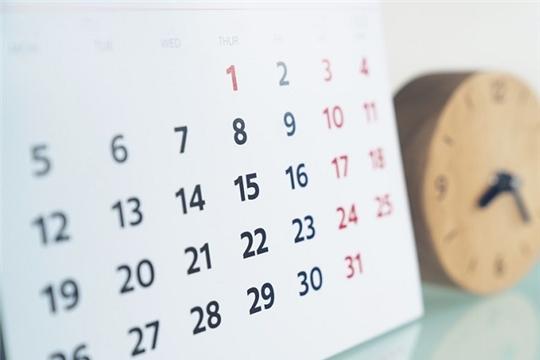 В начале ноября россиян ждут трёхдневные выходные