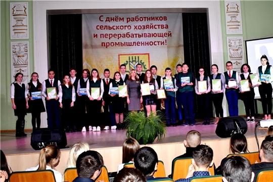 Красночетайские школьники вошли в ряды агроклассников Чувашской ГСХА