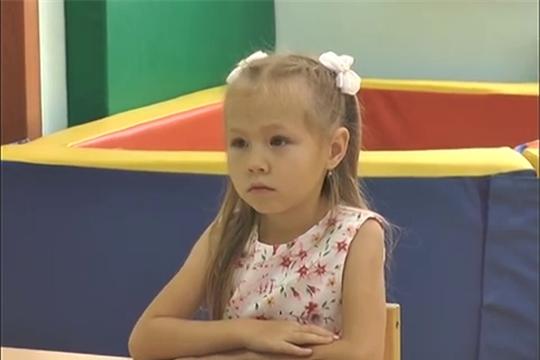 Дополнительное образование в детских садах города Чебоксары