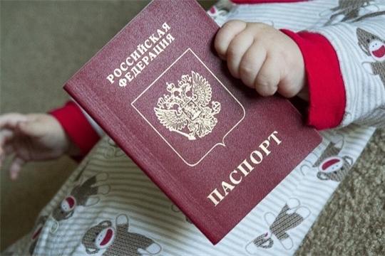 Отдел ЗАГС: о необходимости внесения сведений о детях в паспорта