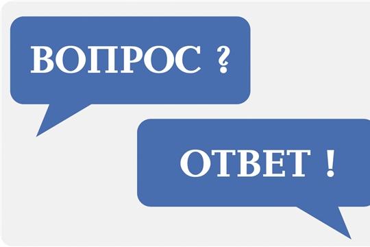 Консультирует отдел учета и распределения жилья Ленинского района