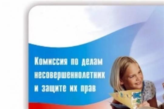 Состоится межведомственный рейд комиссии по делам несовершеннолетних Ленинского района