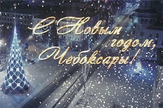 А где вы проведете новогодние каникулы? Приглашаем в Дорисс-парк!