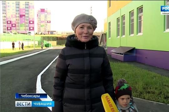В микрорайоне «Садовый» открыли новый детский сад