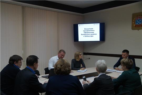 В Ленинском районе начались кустовые совещания по новогоднему оформлению предприятий торговли