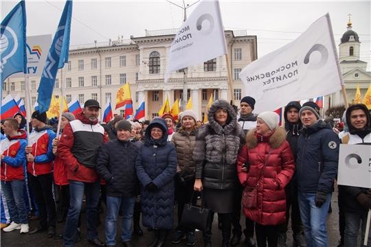 Мы едины: жители и трудящиеся Ленинского района г. Чебоксары приняли участие в праздничном митинге, посвященном Дню народного единства