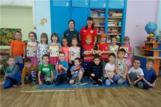 В детском саду № 61 изучили Азбуку противопожарной безопасности для дошкольников от А до Я