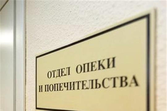 Отдел опеки и попечительства Ленинского района разъясняет