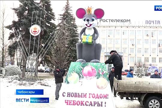 Трехметровая мышь украсила центр Чебоксар