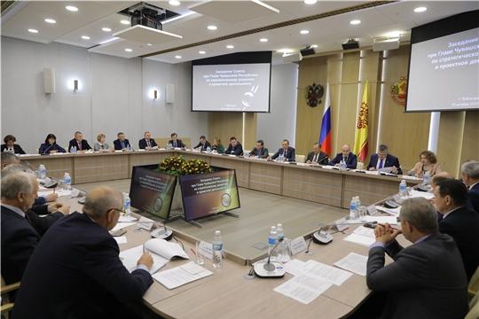 Михаил Игнатьев провел очередное заседание Совета при Главе Чувашской Республики по стратегическому развитию и проектной деятельности