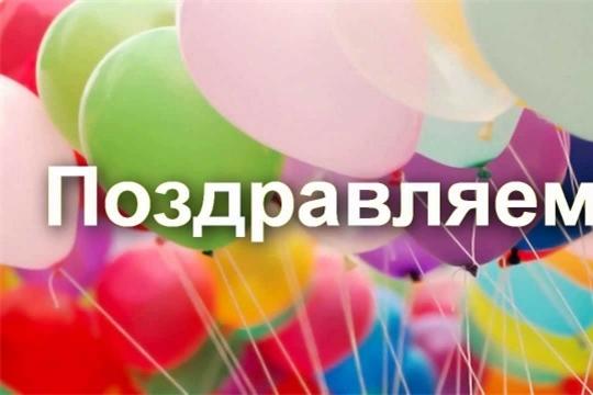 Поздравление с 75- летним юбилеем Мариинско-Посадского технологического техникума