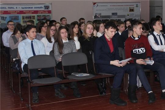 В Гимназии состоялась встреча с представителями вузов Чувашской Республики