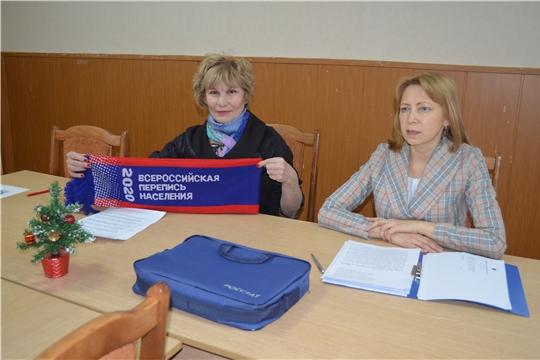 В Мариинско-Посадском районе идет подготовка к проведению Всероссийской переписи населения 2020 года